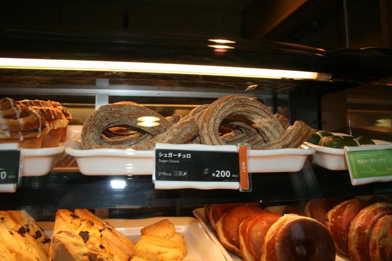 """""""Sugar churro"""" en el Starbucks de la estación dentral de Tokio."""