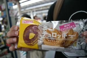 "Churros de bolsa ""Mini Churoky"", como si fueran Donuts."